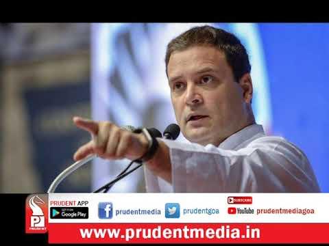 Prudent Media Konkani News 280119  Part 1