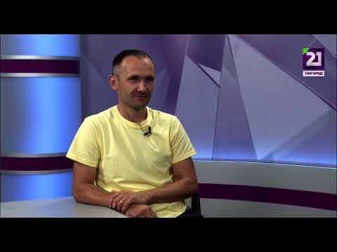 21 channel: На часі. Відкритий Кубок м. Ужгород «Вело лідер»