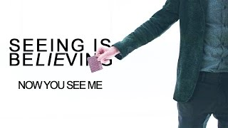 • seeing is believing [NYSM]