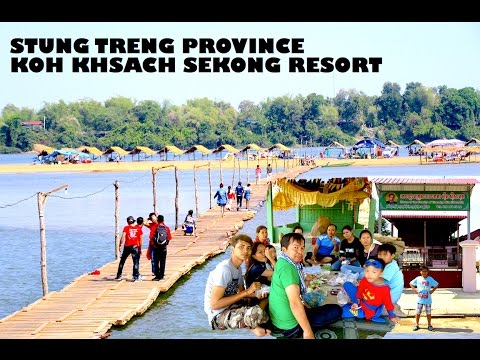 Stung Treng Province in Cambodia | Sekong Beach Resort, Sin Sisamuth's Family Home, Preah Ko Temple