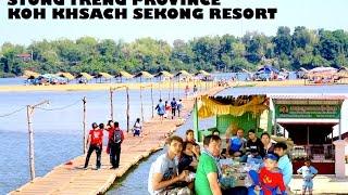 Stung Treng Province in Cambodia | Sekong Beach Resort, Sin Sisamuth
