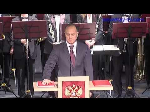 Инаугурация мэра города И.Н.Сорокина