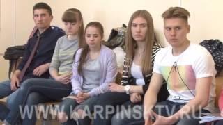В школе 5 Карпинска юные бизнесмены обучались мастерству предпринимательства