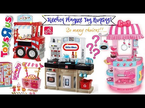 Hello Kitty Kitchen Cafe & Little Tikes Kitchen || Toy Hunting For KITCHEN PLAYSET At TOYS R US