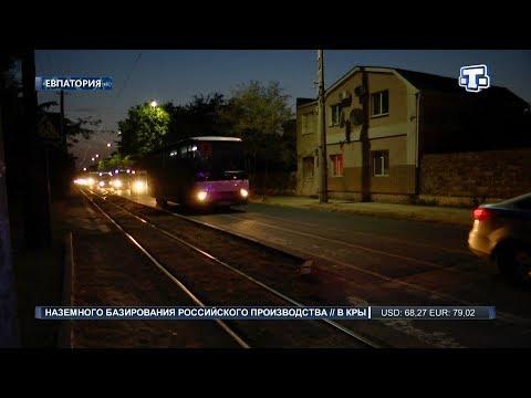 Санатории Евпатории приняли более тысячи школьников из Армянска