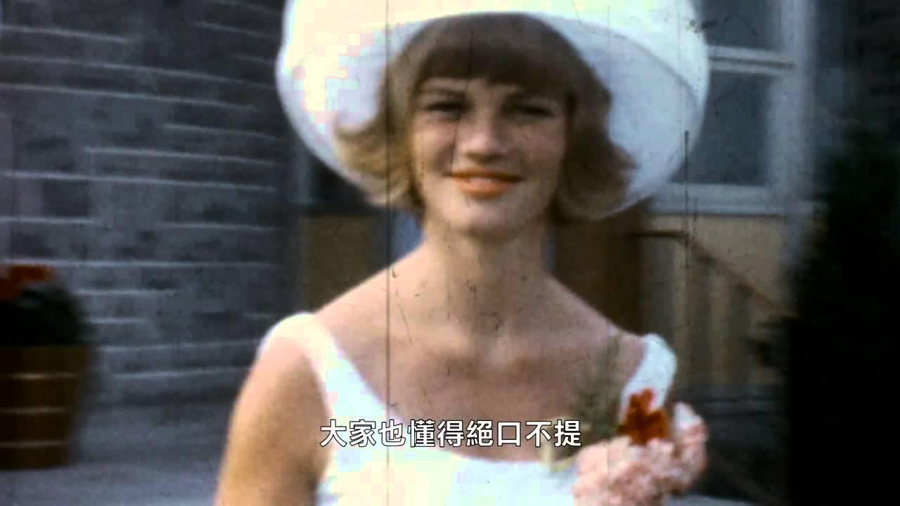 莎拉波莉家庭詩篇 電影預告 20140221-01 - YouTube
