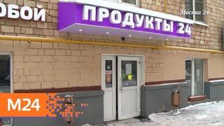 """""""Специальный репортаж"""": """"в салат"""" - Москва 24"""