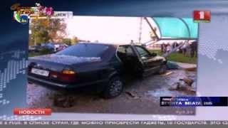 Страшная авария произошла сегодня в Минске