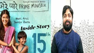 Mere Pyare Prime Minister Official Trailer Reaction // Trailer Review & Inside Story