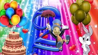 День рождения Тихона