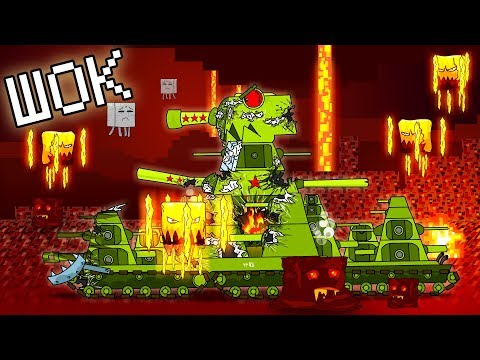 КВ-44 в аду Майнкрафт - Мультики про танки from YouTube · Duration:  3 minutes 58 seconds