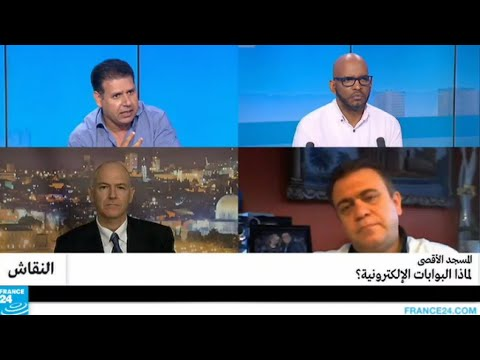 المسجد الأقصى: لماذا البوابات الإلكترونية؟