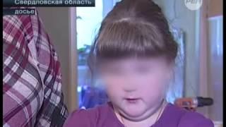 Шестилетняя девочка рассказала следствию о педофиле