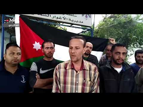 الأغوار: تواصال إضراب عاملين بسلطة وادي الأردن يتسبب بتلف المحاصيل  - 09:53-2019 / 4 / 18