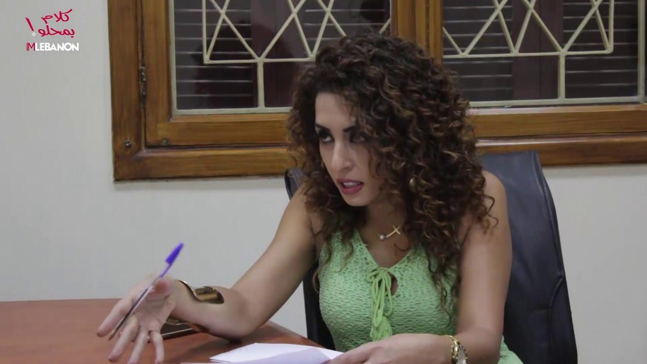 Kalem Bi Mhalo - Episode 569 - نوفل ضو: سمير جعجع طلب مني أن أترشح في الـ2009