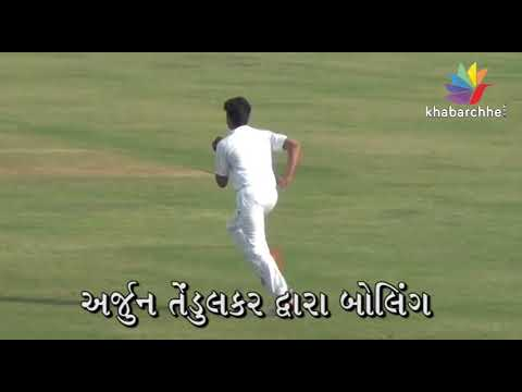 Arjun Tendulkar Playing For mumbai Under 16 Team in Vijay marchant Trophy in surat