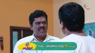 Life Is Beautiful   Promo   23rd August 2019   ETV Plus