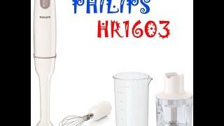 Блендер PHILIPS HR1603/00