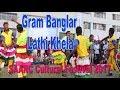 গ্রাম বাংলার বিখ্যাত লাঠি খেলা 2017 | SAARC Cultural Festival 2017 | SAS Entertainment |