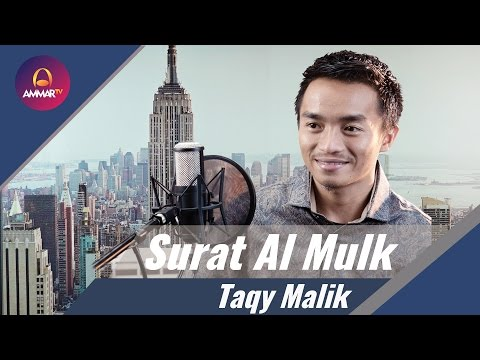 Surat Al Mulk  - Taqy Malik