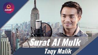 vuclip Surat Al Mulk  - Taqy Malik