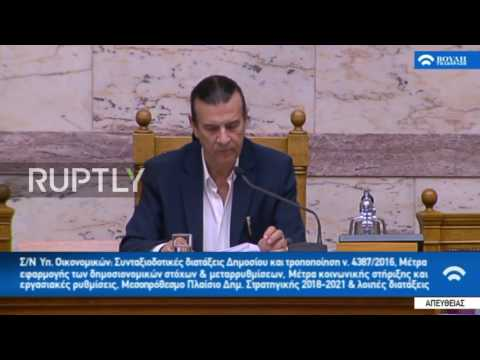 Greece: Hellenic parliament vote for more austerity measures to release bailout funds