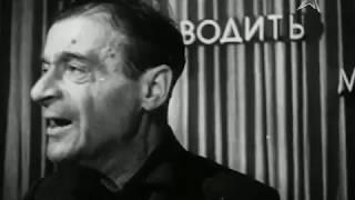 Михаил Светлов - Советские старики (Застава Ильича)