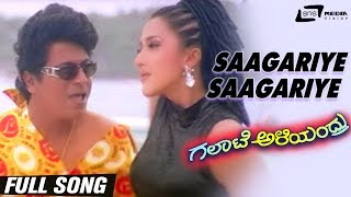 Saagariye Saagariye   Galate Aliyandru   Shivarajkumar   Sakshi Shivanand   Kannada Full Video Song