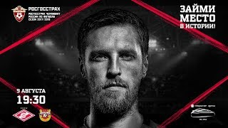 «Спартак» (мол.) — «Арсенал» (мол.) LIVE!