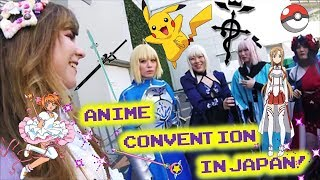 I Went to ANIME JAPAN (MET JAPANESE COSPLAYERS)