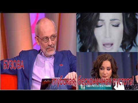 Ольга Бузова: Смотрите мое большое интервью в программе