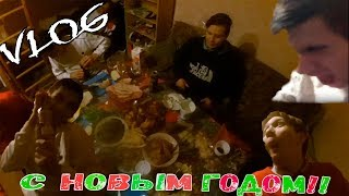vLOG:Как я отпраздновал новый год/Вертушку босиком на снегу/Бухой армян/Карлсон