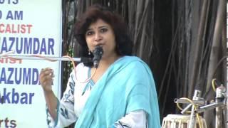 """Bhajan """"Mai re main to Girdhar ke ghar jau"""" by Amrita Dutta Mazumdar"""