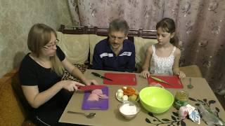 Салат Оливье на Новый год/Готовим всей семьей)