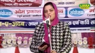 Saba Balrampuri All India Mushairah HD India नया मुशायरा मिहींपुरवा बहराइच 2016