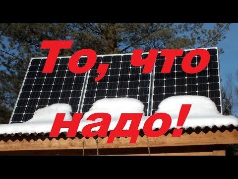Солнечные батареи для частного дома Плюсы и минусы