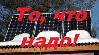 видео Расчет автономной системы электроснабжения на солнечных батареях