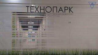 Открытие нового здания Научно-технологического парка ГрГУ имени Янки Купалы