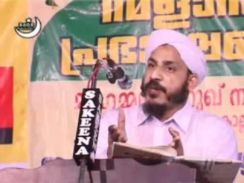 Beevi Khadeeja (R) Charithram 3