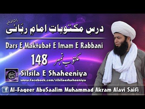Dars E Maktubat E Imam E Rabbani Maktub No 148