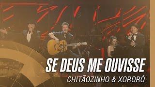 Chitãozinho & Xororó - Se Deus me ouvisse (Sinfônico 40 Anos) [Part. Especial Sandy & Junior]