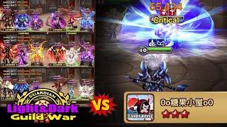 55k Damage CHOW DEBUT in a Light&Dark Guardian 3 Guild War!! - Summoners War