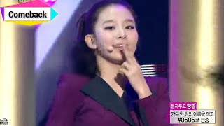 [Comeback Stage] Red Velvet - Be Natural, 레드벨벳 - 비 내추럴, Show Music core 20141011
