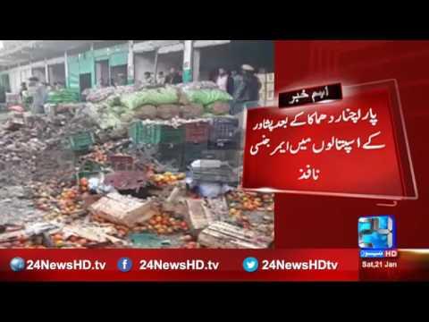 Emergency declared in Peshawar hospitals after Parachinar blast