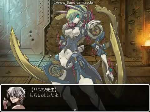 monster girl quest paradox