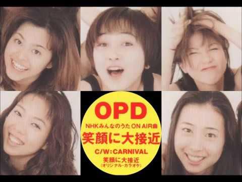 笑顔に大接近 大阪パフォーマンスドール