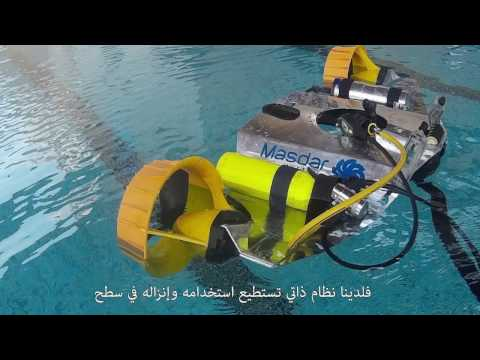 SaferTrident | The World's Only Semi Autonomous Vehicle (SAV) for Professional Divers