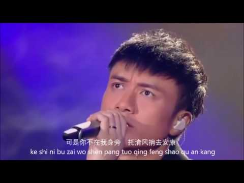 Fu Qin 父亲 Performace By Leo Ku At I'am Singer Live With Lyric