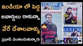 OMG!! Prabhas Craze In Other Countries #MovieMahal #SaahoUpdates Fo...