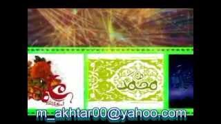 Chand Se Unke Chehre Par _ Muhammad Owais Raza Qadri _ New Urdu Sweet Naat 2012 _ By Akhtar
